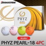 브리지스톤 NEW PHYZ PEARL-18 4피스 골프공 4종