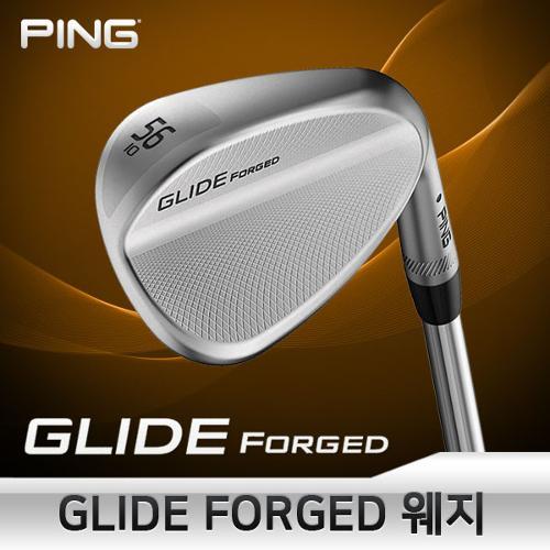 핑 GLIDE forged 스틸 웨지 남성 DG-S200