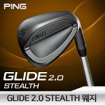 핑 GLIDE 2.0 STEALTH 스틸 웨지 남성 AWT2.0
