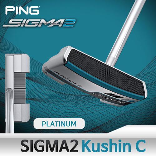 핑  시그마2 Kushin C Platinum 플래티넘 퍼터