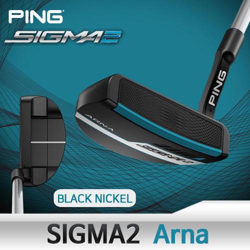 핑 시그마2 Arna Black Nickel 스텔스 퍼터