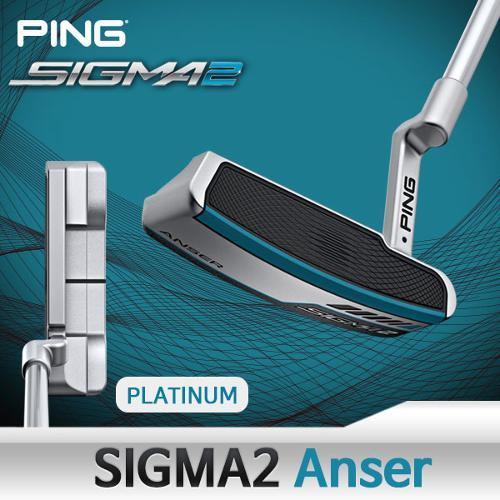 핑 시그마2 Anser Platinum 플래티넘 퍼터