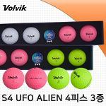 볼빅 S4 UFO ALIEN 4구 4피스 골프공 3종