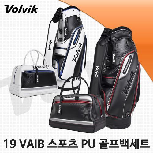 볼빅 2019 VAIB 스포츠 PU 캐디백세트 골프백세트