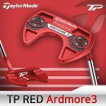 테일러메이드 TP RED ARDMORE3 퍼터