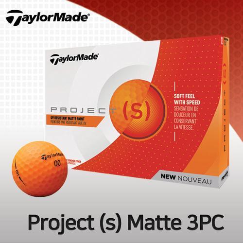 테일러메이드 Project-S 무광 3PC 골프공 볼 오렌지