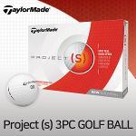 테일러메이드 Project-S 3피스 골프공 볼 화이트