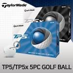테일러메이드 2019 TP5 TP5X 5피스 골프공 2종