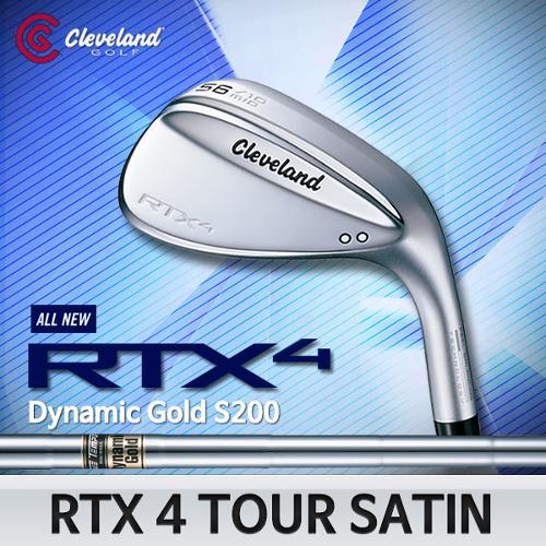 클리브랜드 RTX 4 TOUR SATIN 웨지 DG S200