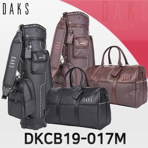 닥스 DKCB19-017M 캐디백세트 골프백세트 남성