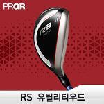 PRGR 2019 RS 유틸리티우드 프로기어 한국지사정품
