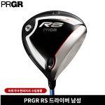 PRGR 2019 RS 드라이버 프로기어 한국지사정품