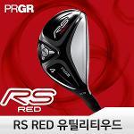 PRGR 2019 RS RED 유틸리티우드 프로기어정품