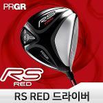 PRGR 2019 RS RED 드라이버 프로기어 한국지사정품