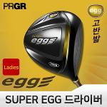 PRGR 2018 SUPER egg 드라이버 여성 프로기어정품