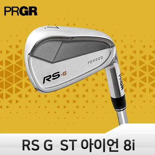 PRGR 2018 RS G 스틸 아이언8I 프로기어 한국지사정품