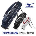 미즈노 2019 URBAN 어반 방수원단 스탠드 하프백 5LXC191400
