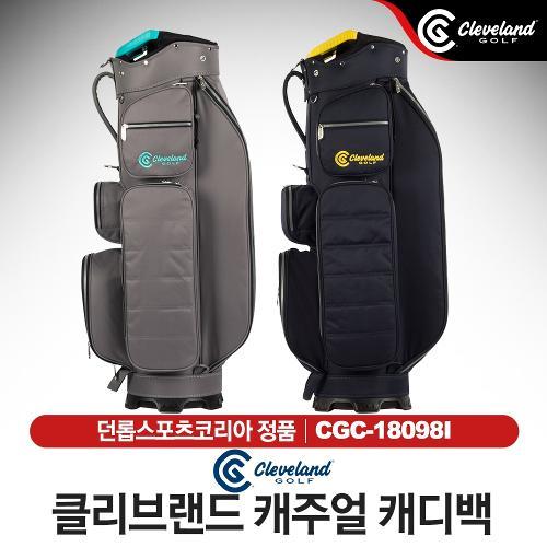 던롭코리아정품 클리브랜드 캐주얼 캐디백/골프백 CGC-18098I