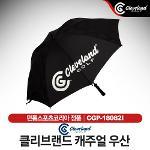 던롭코리아정품 클리브랜드 캐주얼 골프우산 CGP-18082I