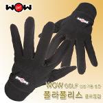 와우골프 WOW GOLF 남성 겨울 방한 폴라폴리스 양손 골프장갑 - 윈터,겨울장갑,골프용품,겨울용품