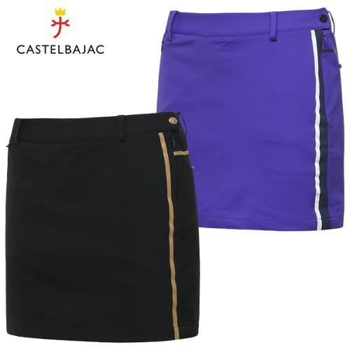 [까스텔바작] 나일론스판 배색띠 라인 여성 골프 큐롯/골프웨어_BG8FCU803