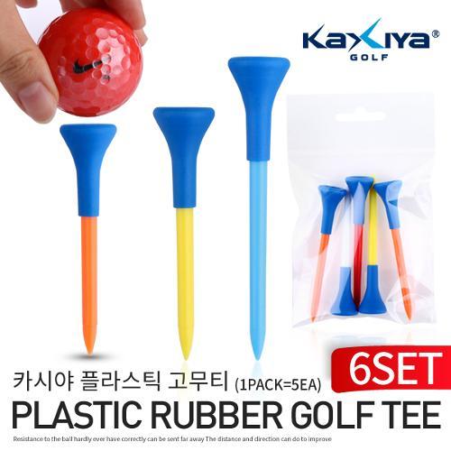 [9900원 균일가전] 카시야 플라스틱 고무 골프티(5개입) 6팩