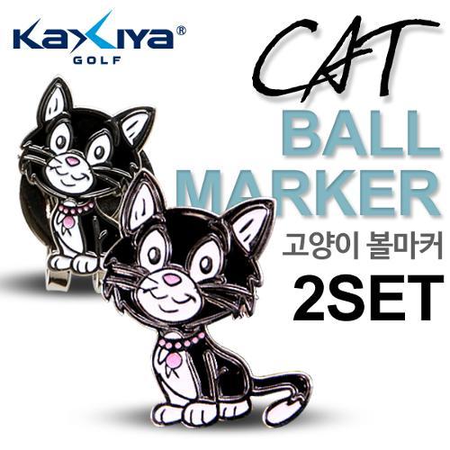[9900원 균일가전] 카시야 고양이 디자인 골프 볼마커 2개