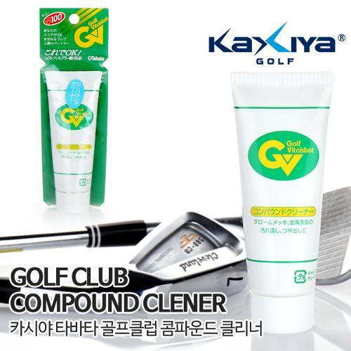 [9900원 균일가전] 타바타 골프클럽 콤파운드 클리너 XGVX-0534
