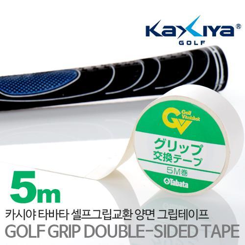 [9900원 균일가전] 타바타 그립교환용 그립테이프 5m XGVX-0609