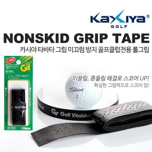 [9900원 균일가전] 타바타 골프클럽용 롤그립 XGVX-0695