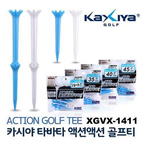 [9900원 균일가전] 타바타 액션액션 골프티 XGVX-1411