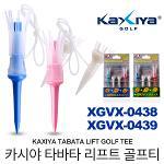 [9900원 균일가전] 타바타 리프트 골프티(2개입) XGVX-0438_0439