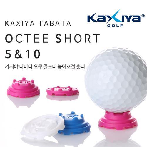 [9900원 균일가전] 타바타 오쿠 높이조절숏티(10개입) XGVX-1410