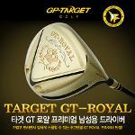 [타겟골프 정품]  GP TARGET  GT-ROYAL 프리미엄 초고반발 드라이버 [남성용]