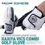 (오특)[XEEON] VICS 콤비네이션 양피덧댐 남성용 매쉬 골프장갑