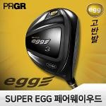 PRGR 2018 SUPER egg 페어웨이우드 남성 프로기어 한국지사정품