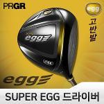 PRGR 2018 SUPER egg 드라이버 남성 프로기어 한국지사정품