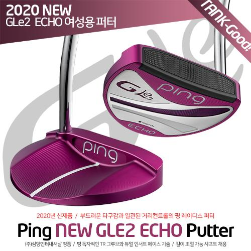(20 NEW) 핑 정품 GLE2 ECHO 여성용 말렛 퍼터