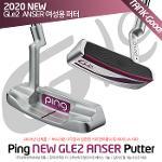 (20 NEW) 핑 정품 GLE2 ANSER 여성용 블레이드 퍼터