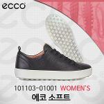 에코 101103-01001 소프트 골프화 BLACK 여성