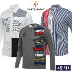 [까스텔바작] FW 활용성굿 남성 긴팔 셔츠/니트 풀오버 균일가 4종 택1/골프웨어_BG246765