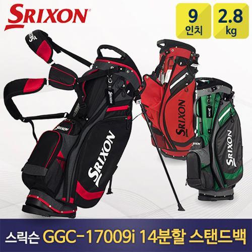 [던롭 스릭슨] 스릭슨 GGC-17009I 스탠드백/ 9인치 2.8kg 14분할