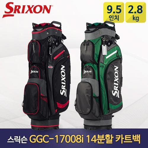 [던롭 스릭슨] 스릭슨 GGC-17008I 카트백/ 9.5인치 2.8kg 14분할