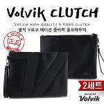 볼빅 V로고 에디션 클러치 골프파우치 2개세트