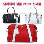 [2019년신제품-국산]캘러웨이코리아정품 FILLY 필리 옷가방 보스톤백-3종칼라