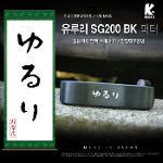 유루리 명품수제 SG200 블랙 수제 단조 퍼터