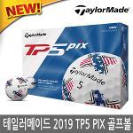 테일러메이드 TP5 PIX USA 골프볼 5피스 골프공 1더즌