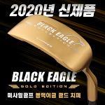 2020 미사일 골프 블랙이글 골드 프리미엄 치퍼