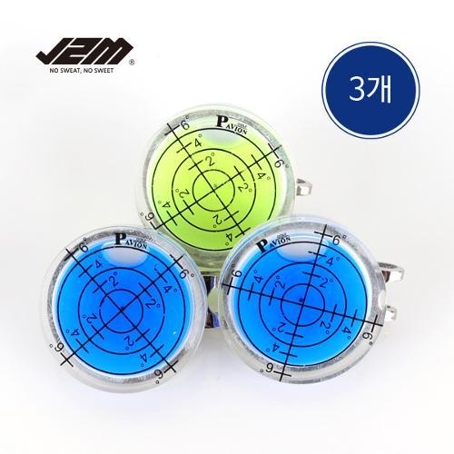 PV 그린경사체크 앵글볼마커 3개1세트 필드용품