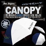 名品 브랜드1위 2020 벤세이어스 최고급 대형 더블캐노피 경량 자동 골프우산